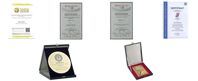 Nagrade, priznanja i sertifikati - Siti DOO Čačak